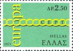 EU1971Greece1