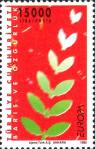eu1995turkey2