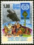 ILO-75-SLA1
