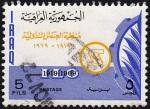 ilo-iraq1