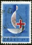 irc1963-greece11