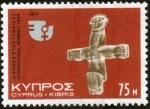 iwy1975-cyprus1