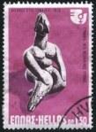 iwy1975-greece1