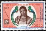 iwy1975-guatemala1