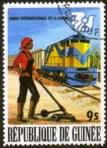 iwy1975-guinea3