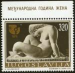 iwy1975-yugoslavia1