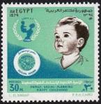 unicef-egypt