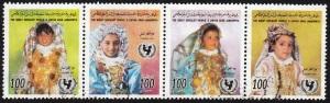 unicef-libya1