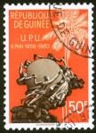 UPU-Guinea4