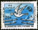 UPU-Iran1