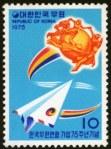 UPU-Korea1