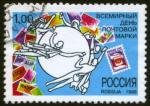UPU-Russia1