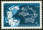 UPU-SovietUnion1
