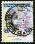UPU125-UAE1