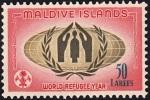 WRY-maldives4