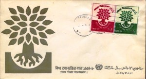 WRY-Pakistan-FDC
