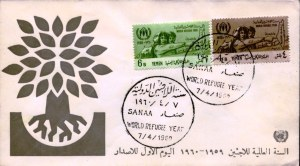 WRY-Yemen-FDC