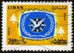 IYT1967-Lebanon2