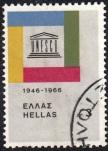 unesco-greece1