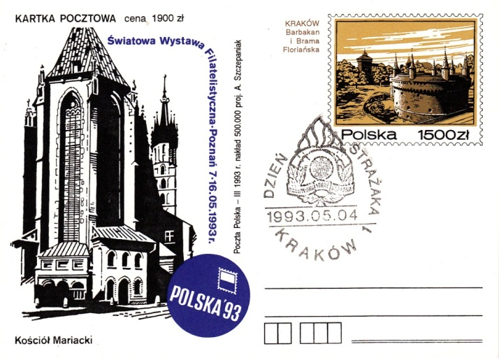 2014-187b