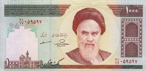 Iran1000rials