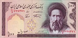 Iran100rials