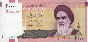 Iran2000rials
