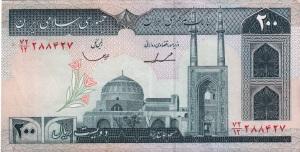Iran200rials