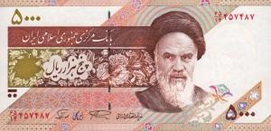 Iran5000rials