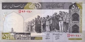 Iran500rials