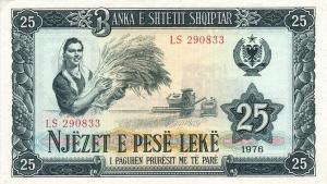 Albania25leke1976av